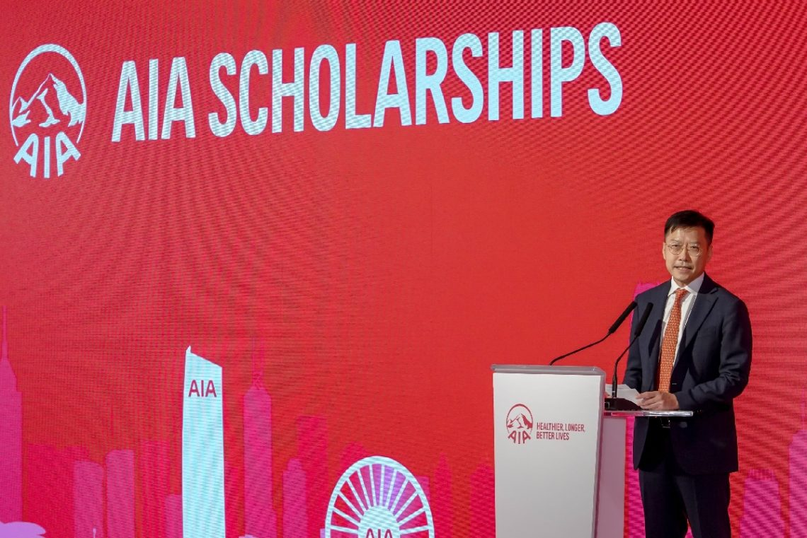 Mr Yuan-siong Lee, AIA Group Chief Executive and President, delivers his welcoming remarks.