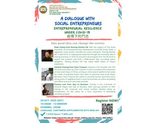 A Dialogue with Social Entrepreneurs_Feature Photo