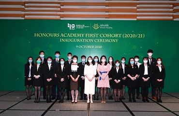 Inauguration of HSUHK Honours Academy First in Hong Kong Nurturing Future Leaders