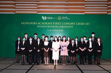 恒大榮譽學院啟動禮 香港首創培育新領袖