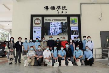 林大輝中學代表到訪傳播學院