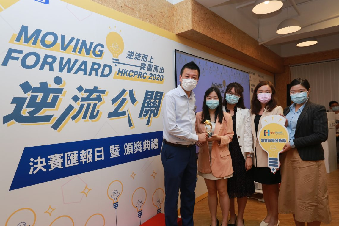 The Hong Kong Creative PR Competition Committee presents the Professional Market Analysis Award to the Year-4 students of the BJC programme of SCOM. (From left) Ms CHAN Cheuk Sze, Ms NG Yuen Yung, Ms CHOI Kam Ling and Ms CHAN Hiu Tung.