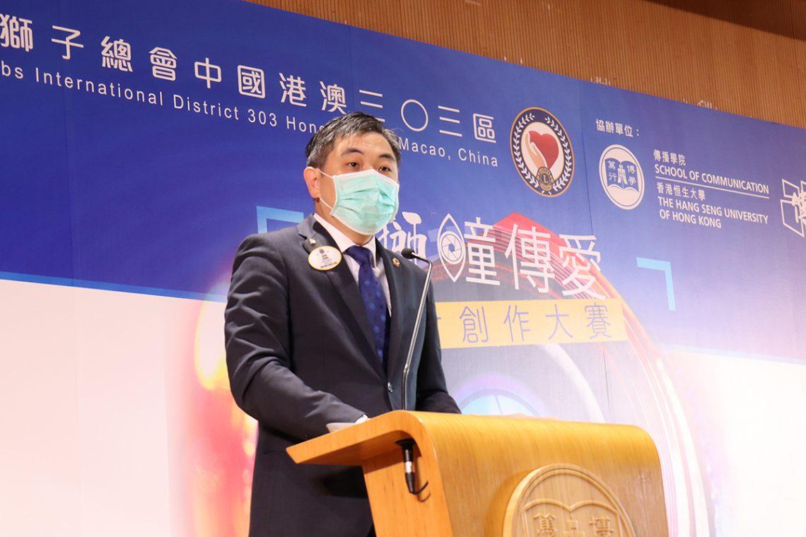 國際獅子總會中國港澳三0三區梁禮賢總監表示,國際獅子總會一直致力在全球推展視力服務項目。
