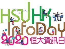 Web_WebBanner_HSUHK Info Day 2020