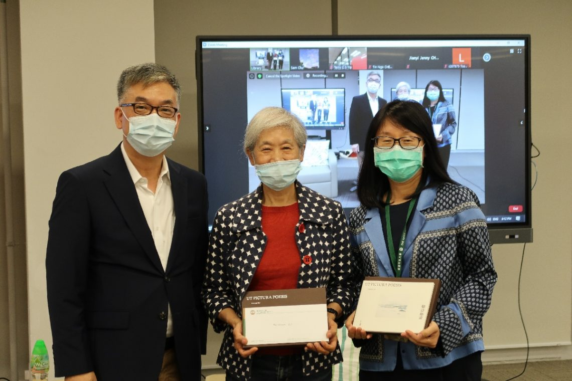 Professor Desmond Hui, Head of Department of Art and Design (left), and Ms Sarena Law, University Librarian (right), present souvenir to Ms Rosanna Li (middle).