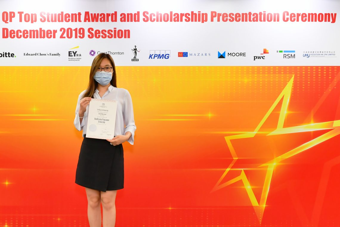Award Ceremony for QP Top Students and Scholarship Recipients 2020