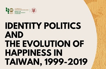 CGCS Webinar - Identity Politics and the Evolution of Happiness in Taiwan, 1999-2019