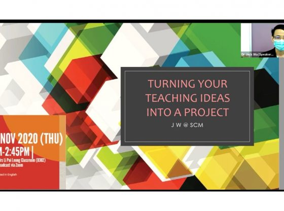 CTL Seminar: 'QESS/TDG Project Sharing Series: Turning Your Teaching Ideas into a Project'