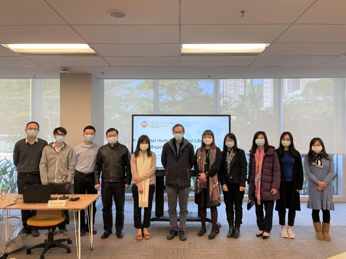 Group photo of Ms Rebekah Wong (5th from left); Professor Y V Hui, Vice-President (Academic and Research) (centre); Professor Kwok-kan Tam, Dean of the SHSS (4th from left); Ms Sarena Law, University Librarian (4th from right); Dr Catherine Wong, Assistant Professor of the Department of English (5th from right) and all participating staff.