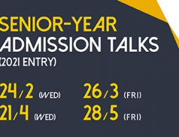 Senior-Year Admission Talks (2021 Entry )