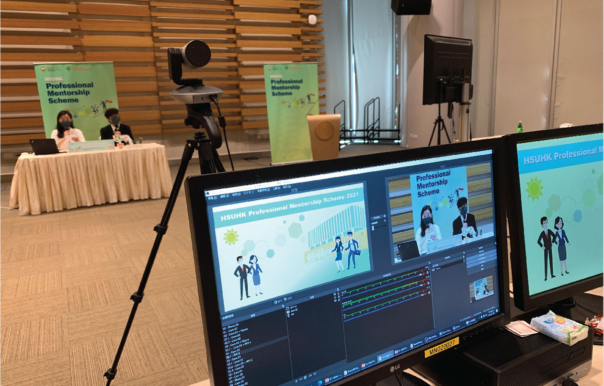 It was the first time for the Kick-off and Welcome Session to be organised online, connecting all mentors and mentees on the 'virtual HSUHK campus'.