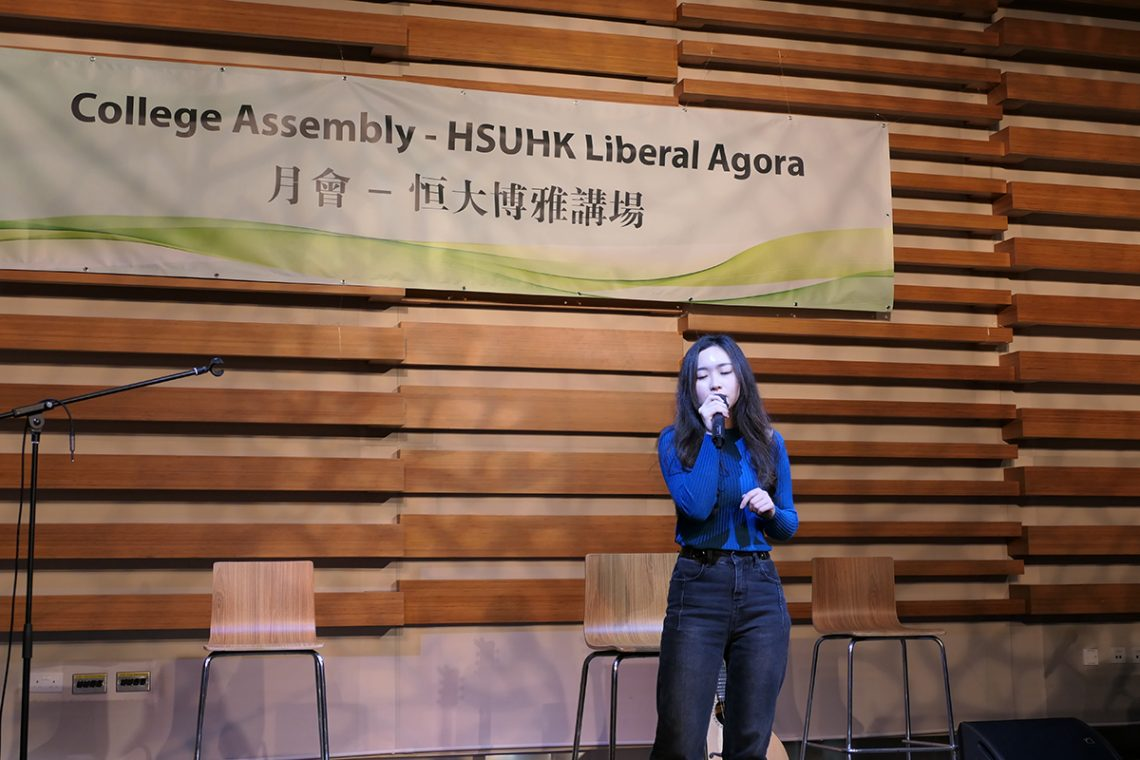 Ms Yanny Leung performs her song 'Butterfly Effect (蝴蝶效應)'.