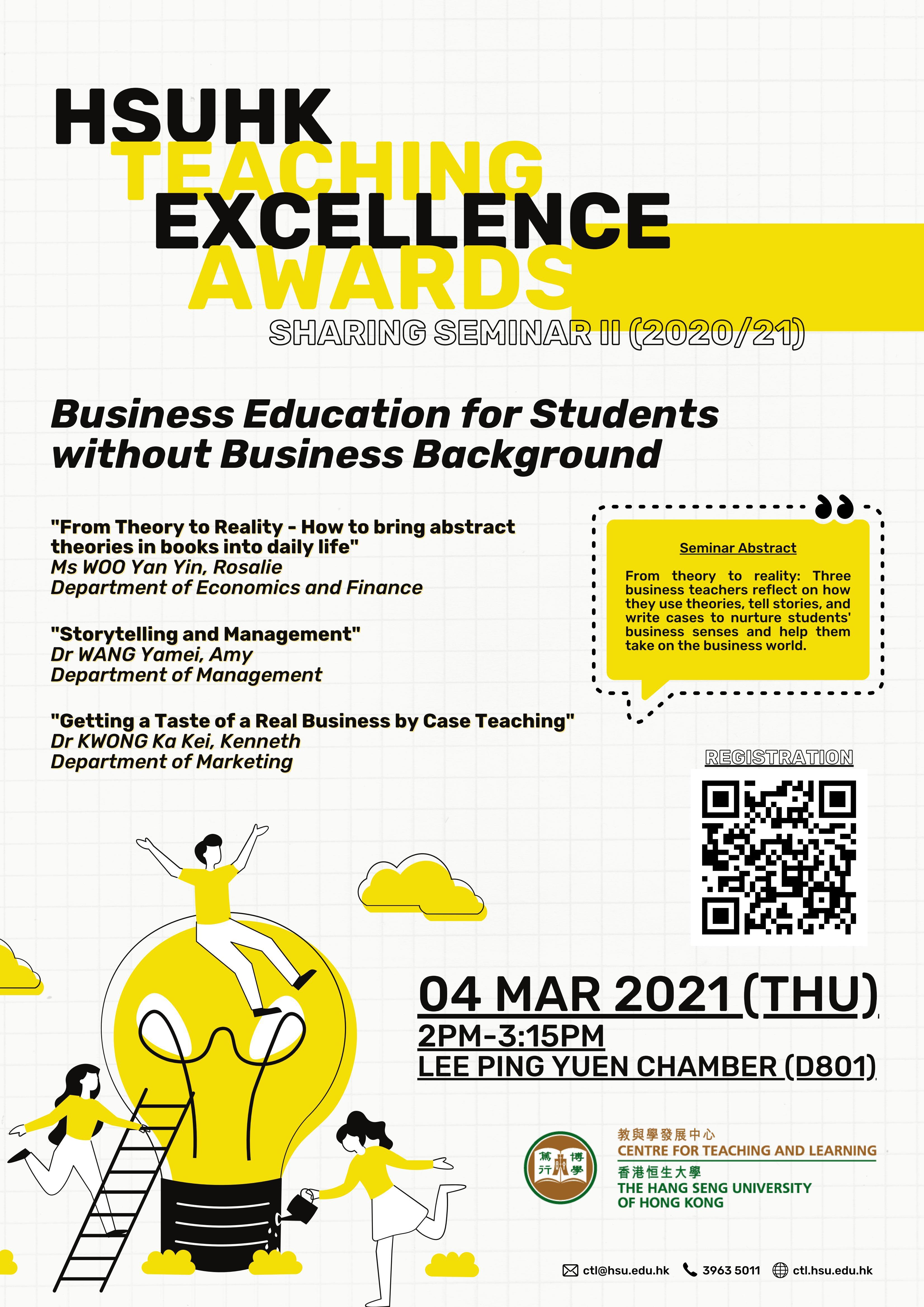 Poster_HSUHK Teaching Excellence Awards Sharing Seminar II (2020-21)