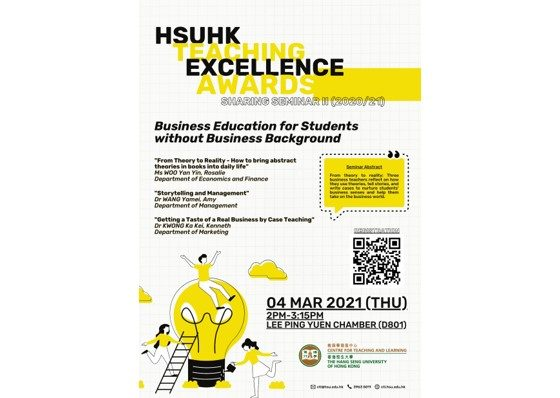 Feature image_HSUHK Teaching Excellence Awards Sharing Seminar II (2020-21)