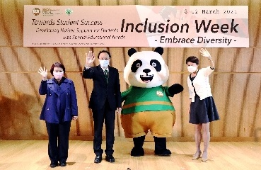 HSUHK Inclusion Week 2021 – The First-ever Inclusion Week and Live Broadcast Kick-off Ceremony