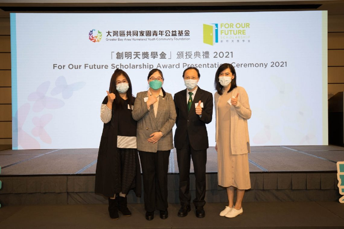 Ms Vanessa Cheung (2nd from left) and her parent (left), Dr Tom Fong (2nd from right) and Ms Jessie Wong (1st from right) take a photo.