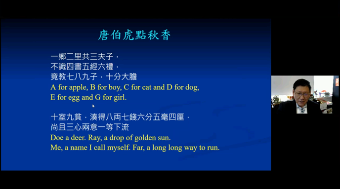 Professor Fong uses famous films to illustrate the format and constraints in subtitles translation.