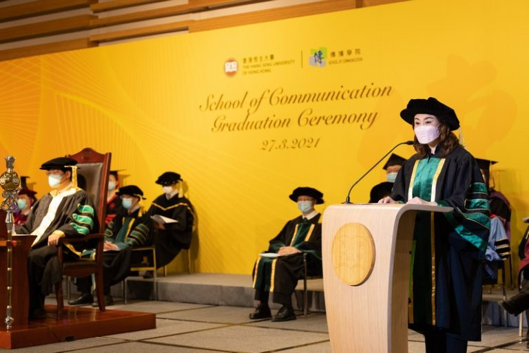 Graduation Ceremony of the School of Communication