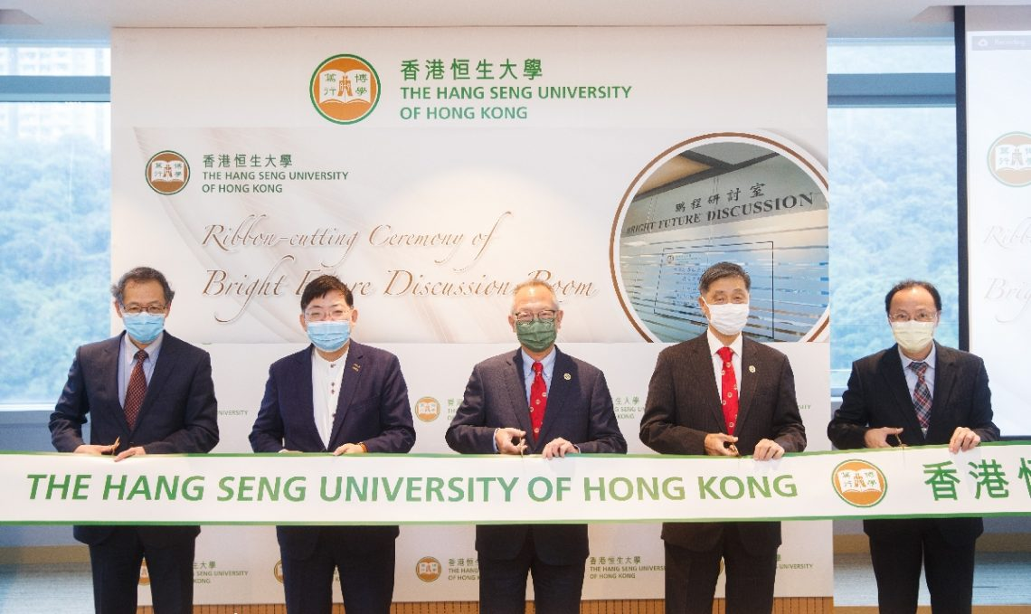 (From left) Professor Y V Hui, President Simon Ho, Professor Roy Chung, Dr Patrick Poon and Dr Tom Fong officiate at the Ribbon-cutting Ceremony of Bright Future Discussion Room.