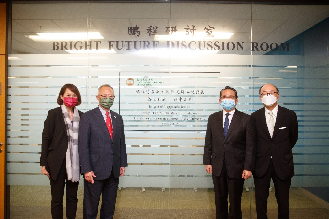 (From left) Ms Rebecca Lee, Administration Director; Professor Roy Chung, Founder and Chairman; and Mr Johnny Yeung and Mr Duffy Wong, Trustees of Bright Future Charitable Foundation.