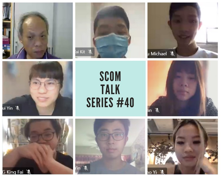 SCOM Talk Series 40: Influencer Economy: The Next Battleground for Influencer