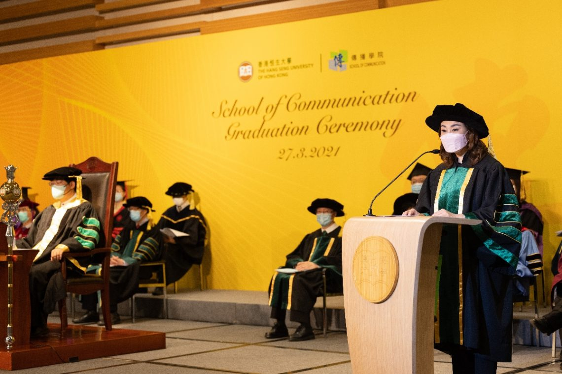 Professor Scarlet Tso, Dean of the School of Communication, delivers a speech to graduates.