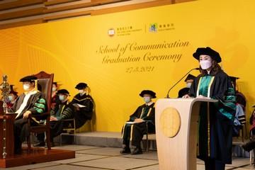 Graduation Ceremony of the School of Communication