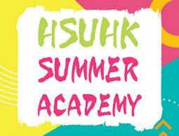 HSUHK Summer Academy 2021