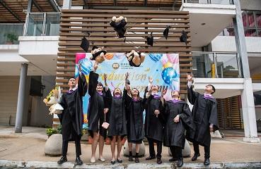 香港恒生大學2019及2020年度畢業典禮