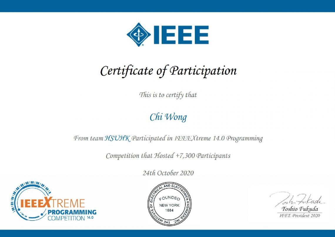 BA-AHCC Students Rank 1st in Hong Kong in IEEEXtreme 14.0 Programming Competition