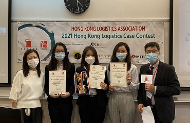 BBA-SCM Students Win the Best Innovative Solution in the Hong Kong Logistics Case Contest 2021