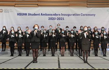 HSUHK Student Ambassadors Inauguration Ceremony 2020-2021