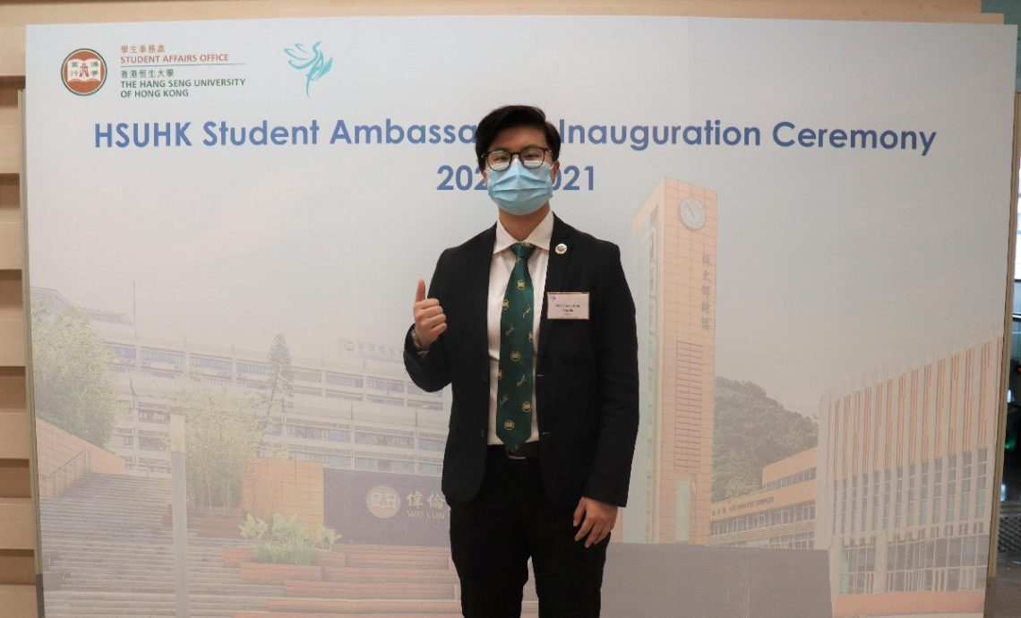 """As the person-in-charge of the whole ceremony, Mr Charlie Wu (BBA-GBM, Year 2) works hard to unite the team. """"Everyone had their own thoughts, and it took time to understand each other. What I had to do was to listen to different voices and integrate them. This experience reinforced my leadership skill."""""""