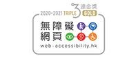 Web-Accessibility Triple Gold Award