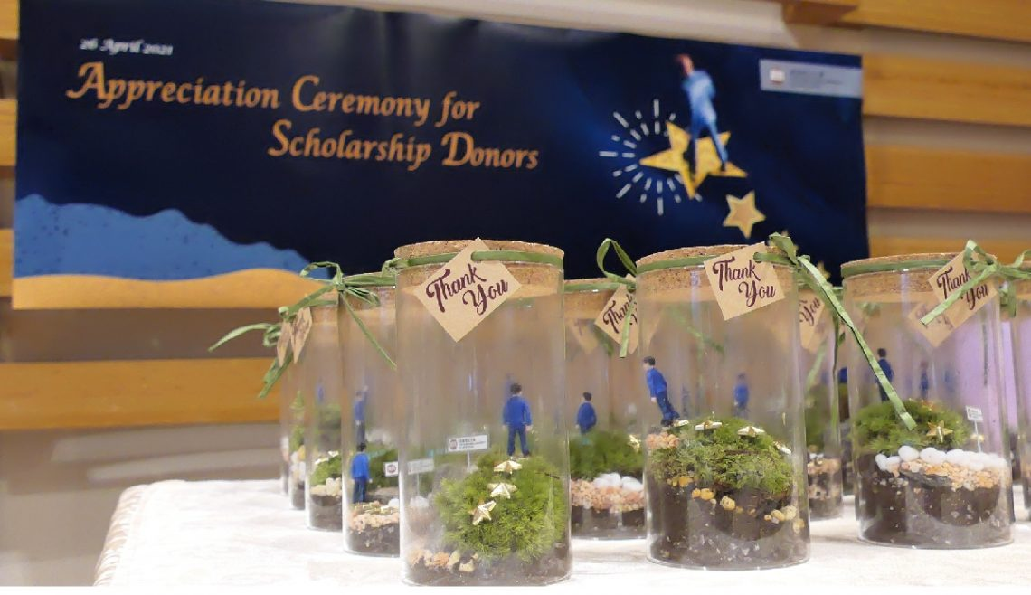 The plant terrarium, handcrafted by the scholarship awardees, are presented to the donors as an appreciation gift.