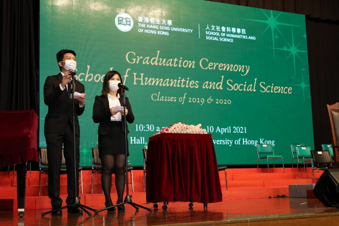 Student Masters of Ceremonies, Ms Kati Ng (Right) and Mr Kenneth Leung (Left).