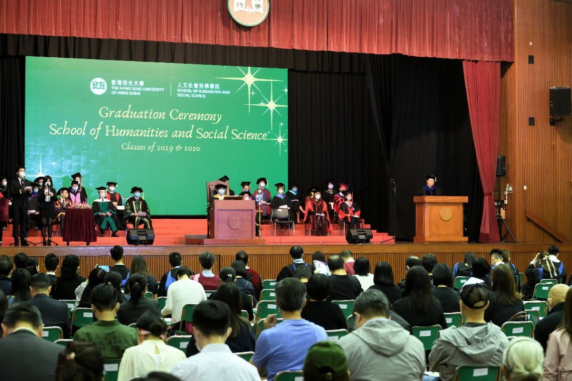 Professor Kwok-kan Tam, Dean of the School of Humanities and Social Science, delivered his address to graduands.