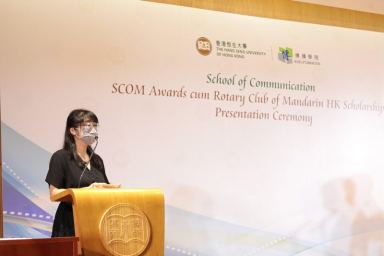 SCOM Awards cum Rotary Club of Mandarin HK Scholarships Presentation Ceremony