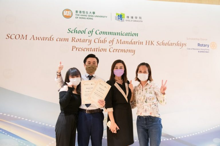 Professor Scarlet Tso and Dr James Chang, Dean and Associate Dean of the School of Communication, photograph with awardees