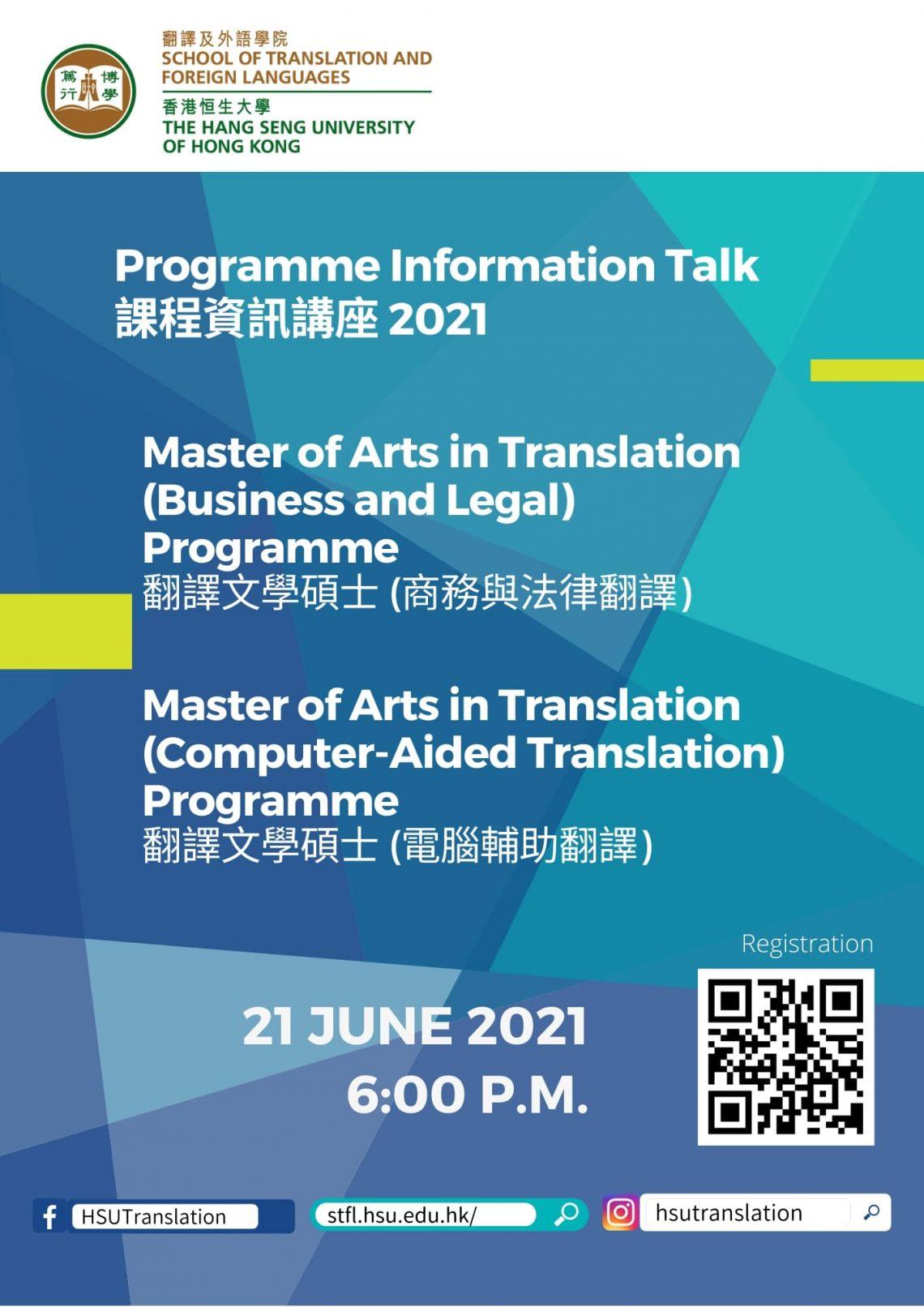 MA Programmes