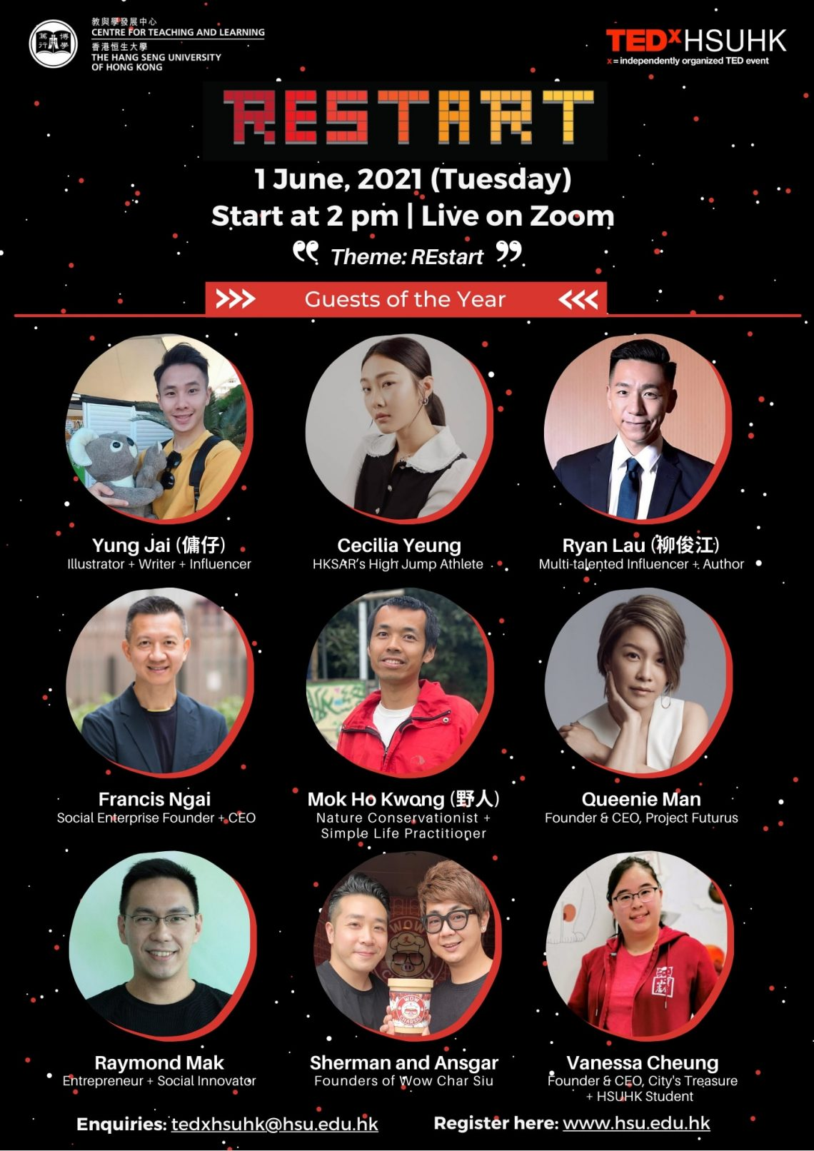 Poster_TEDxHSUHK 2021