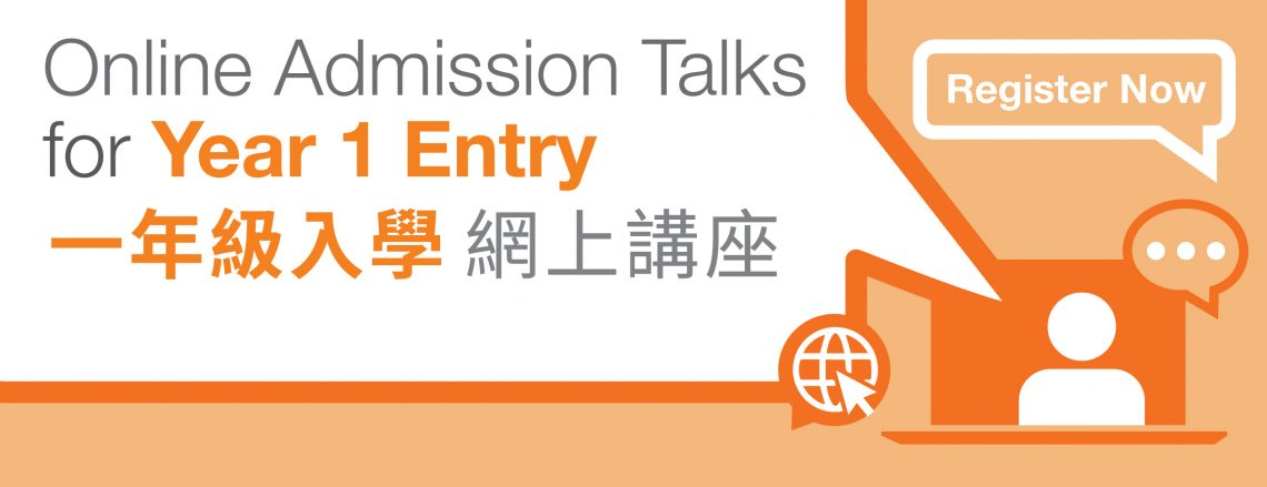 Online Admission Talks for Year 1 Entry