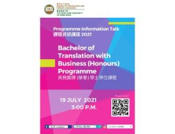 Programme Information Talk 2021: Bachelor of Translation with Business_featured image