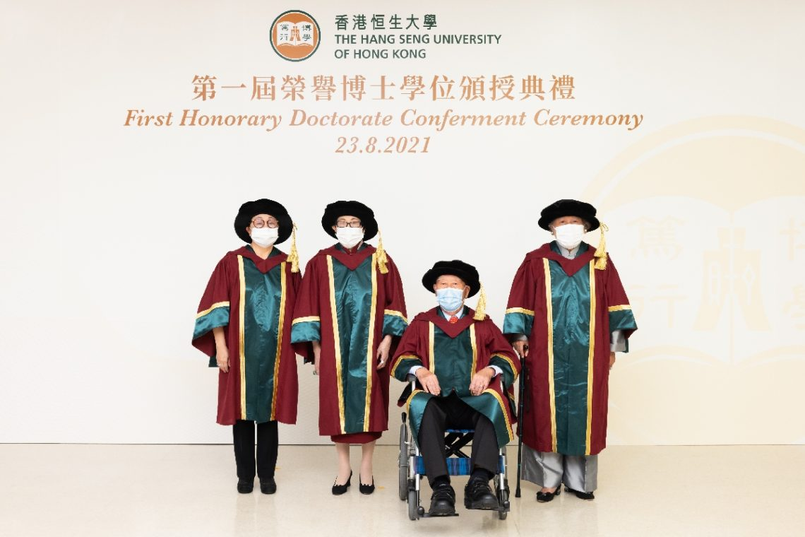 Four Honorary Doctorate recipients are (from left to right) LEE Wai-mun , Helen LEE YICK Hoi-lun, David HO Tzu-cho, and Alice Piera LAM LEE Kiu-yue.