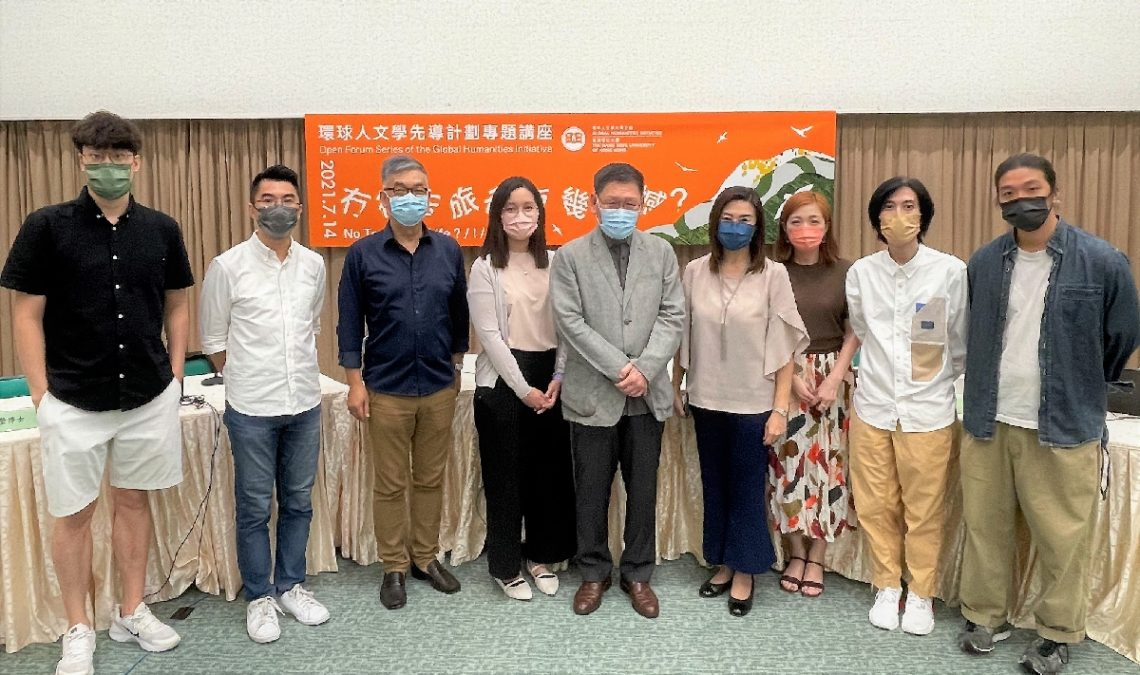 (From left) Mr Rubio Chan, Dr Charles Lam, Professor Desmond Hui, Dr Christine Choy, Professor Gilbert Fong, Professor Scarlet Tso, Dr Shelby Chan, Dr Kim-fan Wong and Mr Ho-chuen Kwan