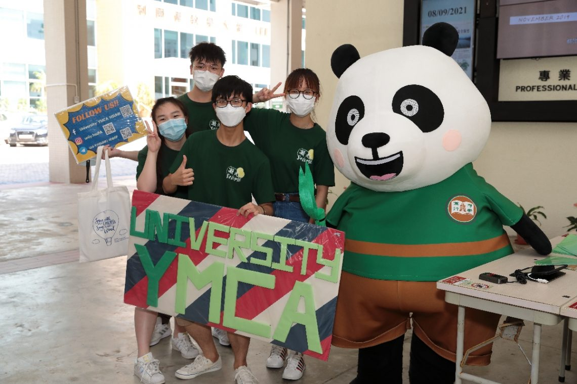 HSUHK Resumes Face-to-face Teaching and Learning Starts the New Academic Year with Cheer!