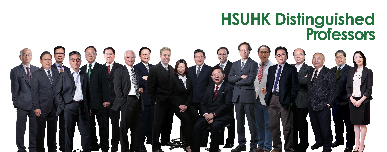 2021 HSUHK Distinguished Professors