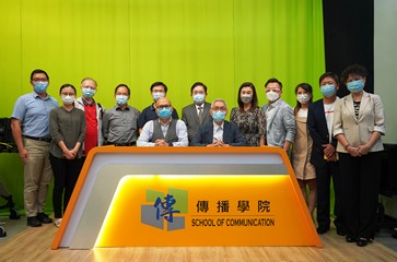 Seminar on Hong Kong's Disaster Rescue System and Crisis Management