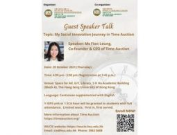 Guest Speaker Talk Series - Time Auction
